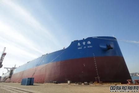 北船重工一船交付一船试航鼠年完美收官
