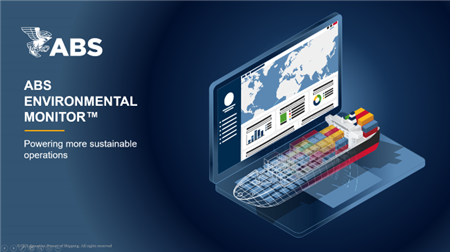 ABS发布船舶数字化解决方案帮助船东实现可持续发展目标