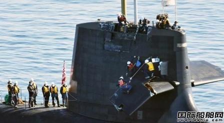 """真是命大!日本""""苍龙""""号潜艇与中国货船相撞细节曝光"""
