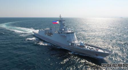 现代重工提前交付菲律宾第2艘新型护卫舰