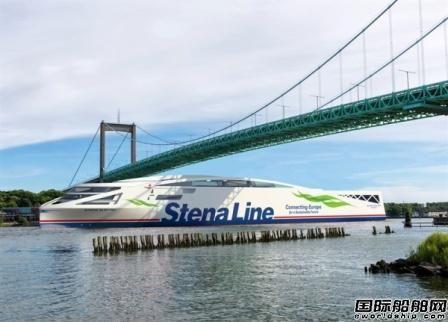 "Stena Line未来将推出两艘""无化石燃料""客滚船"
