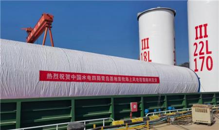 青船造船厂首批海上风电塔筒项目交付