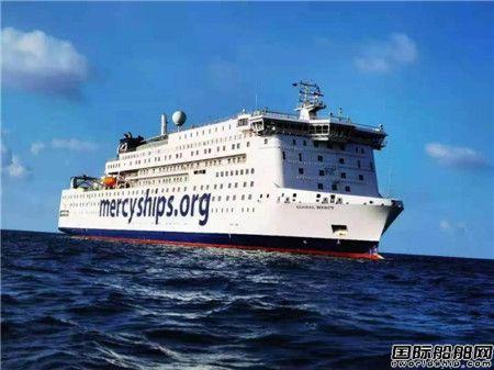 港船重工两艘船舶节前试航凯旋