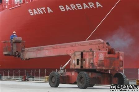 修船订单已排到6月!中天重工保持上升势头