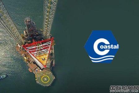 Coastal Contracts收购新加坡公司进军liftboat租赁业务