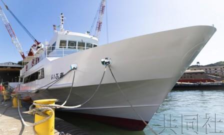 日本民间救援医疗队力争首艘医疗船投入实用