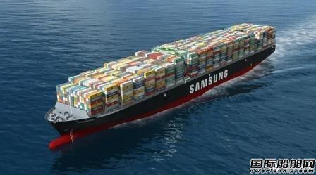 """又是10艘!Seaspan进军LNG动力船市场再掀""""订单风暴"""""""
