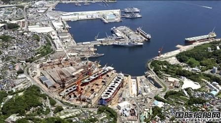 裁员30%!又一家老牌船厂退出新造船市场