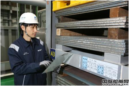 韩国第二家!现代制铁成功研发9%Ni钢获现代重工订单