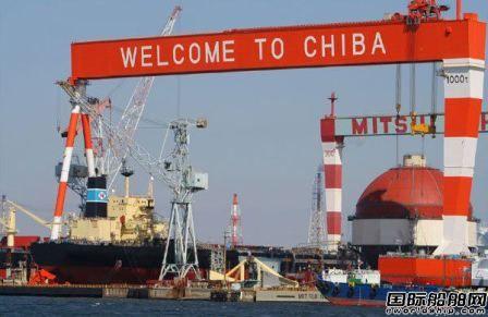 不造船了!三井E&S控股千叶工厂将转型低碳航运物流基地