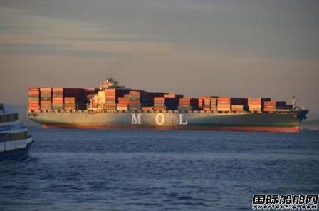 商船三井合并两家船海业务子公司成立新公司
