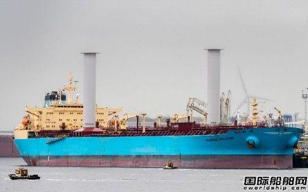 马士基油轮出售全球首艘风力推进成品油船