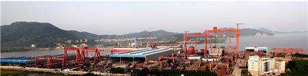 福建省冠海造船工业有限公司重整投资人招募公告