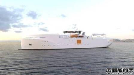 Vard再获Orange Marine电缆船设计合同