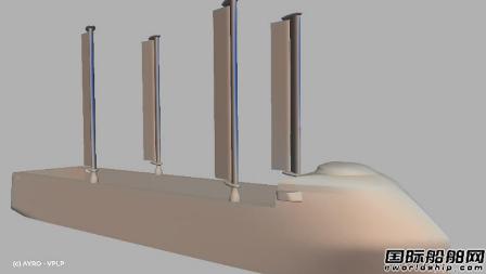 AYRO风力辅助推进系统获DNV GL原则批复