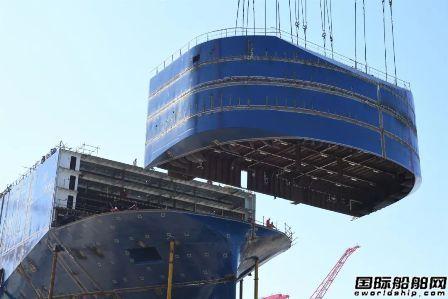 江南造船3600车汽车运输船系列首制船全船贯通