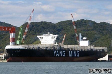 100亿美元!台湾史上最大造船计划启动