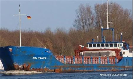 """LANNA NAREE""号散货船发生大规模船员中毒事件"