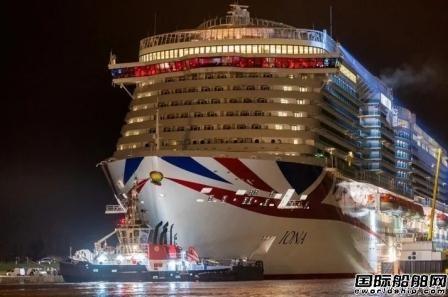 铁行邮轮公布第2艘新建LNG动力豪华邮轮船名