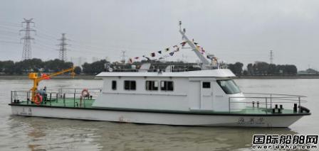 浙江禾东船业首艘全电推无人驾驶保障船试航成功