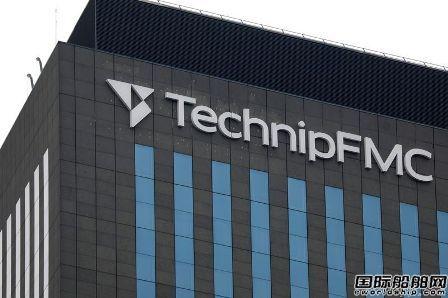 TechnipFMC完成分拆成为两家独立上市公司