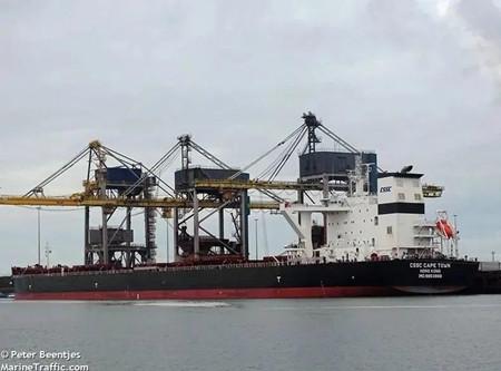 突发!一艘中国货船在直布罗陀水域爆炸4人受伤