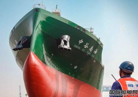 南京金陵和中谷物流签署6+2艘4600箱集装箱船建造合同