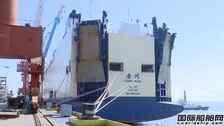 招商工业海门基地2艘滚装船建造进展顺利