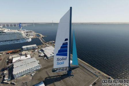 大西洋造船厂推出大型邮轮硬质帆推进解决方案