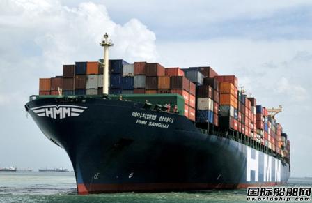 HMM追加投入4艘临时船舶支援中小出口企业