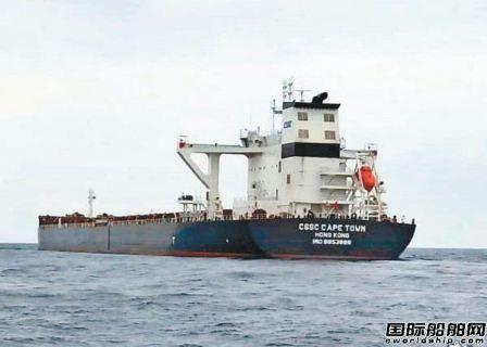 """中国船东辟谣:这艘新造散货船爆炸""""事""""出有因"""