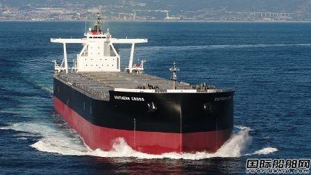 JMU交付第10艘新一代节能型好望角型散货船