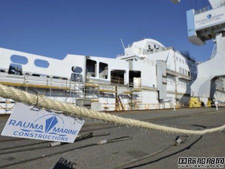 240人确诊疫情严重!这家欧洲船厂在建船面临推出交付