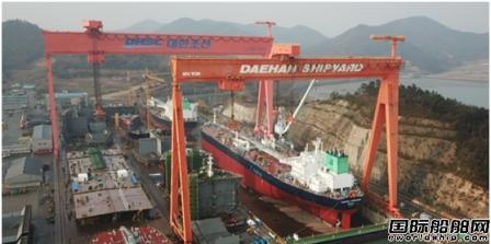 大韩造船获3艘LNG动力阿芙拉型油船订单
