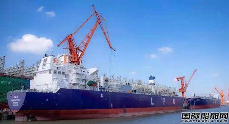 打包转租15艘船!东华能源退出LPG市场