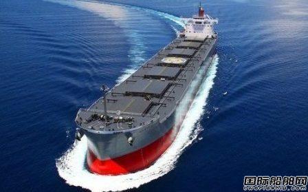 Castor Maritime再收购一艘Kamsarmax散货船