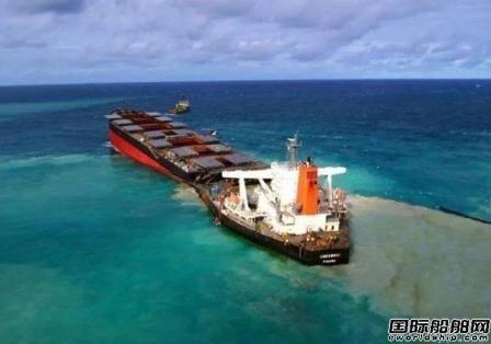 """日本就""""Wakashio""""号事故向毛里求斯提供300亿日元贷款"""