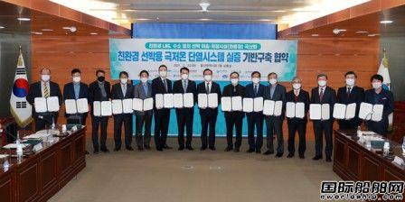 韩国政府投巨资誓言攻克LNG液货舱核心技术