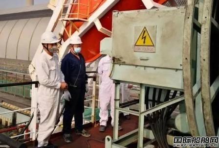 中国船级社完成首艘现有船低压岸电系统改造检验