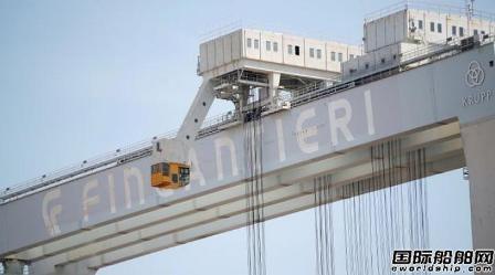 """一单未获!全球最大邮轮建造商依然""""信心满满"""""""