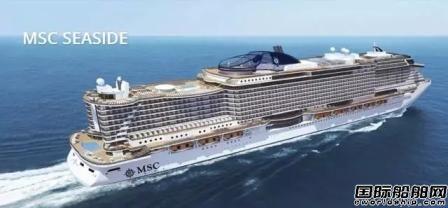 地中海邮轮又一艘邮轮将在地中海区域复航