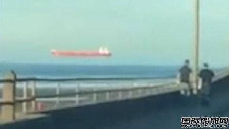 诡异!一艘大型油轮漂浮在水面上像在天上飞