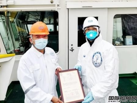 中国船级社颁发首份具有防疫安全附加标志入级证书