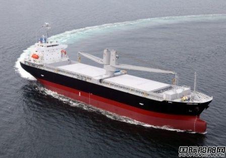 尾道造船首获3艘近海双甲板多用途货船订单