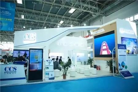 CM2021北京海工展将于6月8日-10日举办