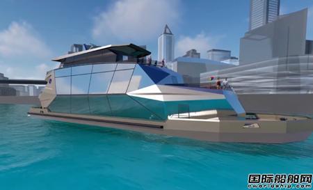 上海久事旅游揭牌明年推出首艘新能源游船