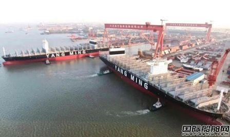 31艘113亿元!扬子江船业提前完成全年接单目标