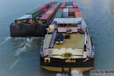 FPS为旗下内河集装箱船改装氢动力欲打造零排放船队