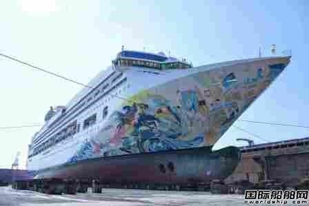 """台湾地区首次!台船完成""""探索梦""""号邮轮岁修工程"""