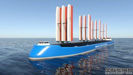 Windship真正零排放船舶设计吸引投资者兴趣